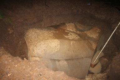 Situs Watu Kebo : Foto:koranjuri.com